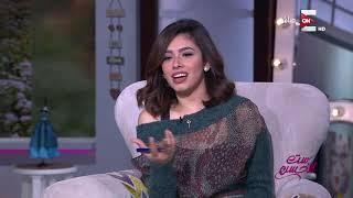 ست الحسن - رامي الطمباري و رباب أمين يتحدثون عن سر سعادتهم الزوجية