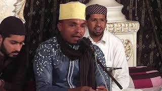 Tilawat Quran Pak Shaikh qari Rajai Ayoub