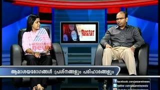 Gastric Diseases:Doctor  Live  12 Sep 2012 Part 1