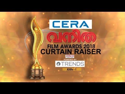 Xxx Mp4 Vanitha Film Awards 2018 Curtain Raiser Part 1 Mazhavil Manorama 3gp Sex