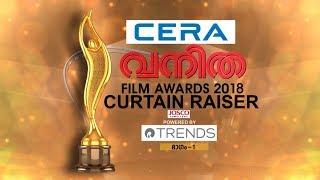 Vanitha Film Awards 2018