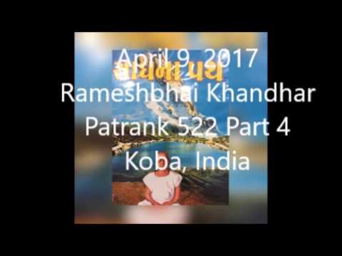 April 9 2017 Rameshbhai Khandhar Patrank 522 Part # 4 JCSCLive