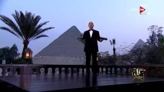 كل يوم - تغطية خاصة لزيارة ميسي لمصر .. الجزء الأول
