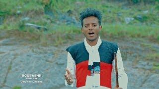 Dinqisaa Dabalaa: Roobashii ** Oromo Music New 2018