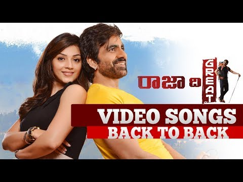 Xxx Mp4 Raja The Great Full Video Songs Back To Back Ravi Teja Mehreen Pirzada 3gp Sex