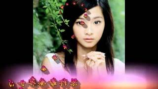 詩意(失意)-番茄姑娘蕭孋珠