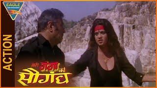 Meri Ganga Ki Saugandh Hindi Movie || Sapna Superb Action Scene || Eagle Entertainment Official