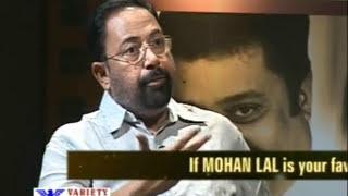 Mohanlal - Kerala's Favourite Film Actor