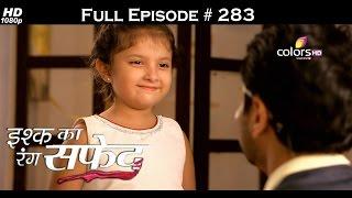 Ishq Ka Rang Safed - 19th June 2016 - इश्क का रंग सफ़ेद - Full Episode HD
