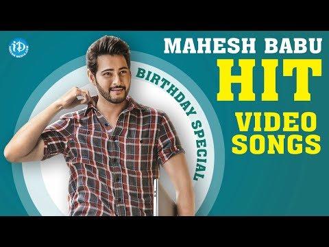 Xxx Mp4 Mahesh Babu Hit Video Songs Mahesh Babu Birthday Special IDream Filmnagar 3gp Sex