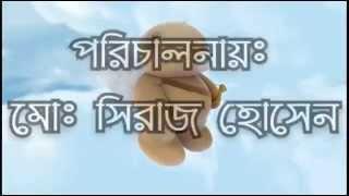 Bangla New Natok 2015 JHALMURI full new hd