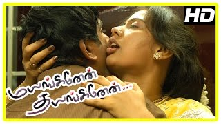 Mayanginen Thayanginen Tamil movie | scenes | Tejashree commit suicide | Pawan sees Nithin and Disha