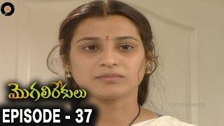 Episode 37 of MogaliRekulu Telugu Daily Serial || Srikanth Entertainments
