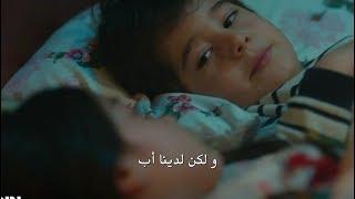 مسلسل امراة الحلقة 7 | اعلان 2 | مترجم للعربية
