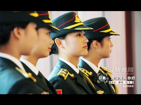 Chinese Female Honor Guards - Guarda