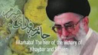 Mashallah Khamenei - Ali Safdar