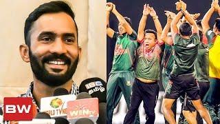 Nagin Dance: Dinesh Karthik's Funny Reply | India Vs Bangladesh T20 finals