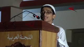 Urdu nazam on mother: Laiqe Hamdo Sataish hai tuhi parwardigar - Hawwash Mohtesham