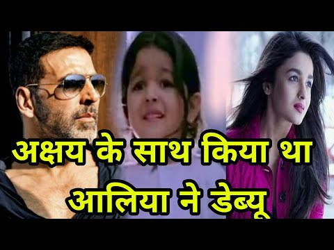 Xxx Mp4 Akshay Kumar की इस Film में नजर आ चुकी हैं Aaliya Bhatt Akshay के साथ किया था Alia ने Debut 3gp Sex