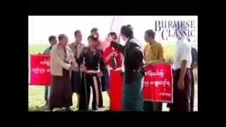 myamar khant si thu funny video(De Mway Har Wa Doot Mway .Wa Doot Apoe Apyaw Doot Mway)