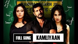 Main Hoon Rajinikanth | Kamliyaan (Tribute To The Legends) | Official Song