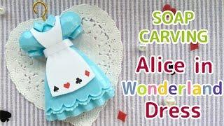 SOAP CARVING   Easy   Alice in Wonderland Dress   How to make   DIY