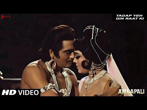 Xxx Mp4 Tadap Yeh Din Raat Ki Amrapali Full Song HD Sunil Dutt Vyjayanthimala Lata Mangeshkar 3gp Sex