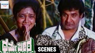 Shashi Kumar's Wife Puja Forced | Dharma Peeta Kannada Movie Scenes | Emotional Scenes | Kannada