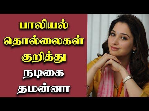 Xxx Mp4 Actress Tamanna Talks About Sex Torture 3gp Sex