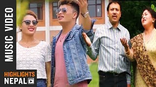 Nu Re Nu | New Nepal Bhasa Song 2017/2074 | Raju Karmacharya, Saraswati Manandhar