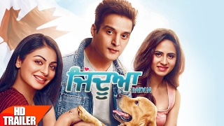 Trailer | Jindua | Jimmy Sheirgill, Neeru Bajwa, Sargun Mehta | Releasing on 17th March' 2017