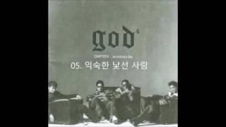 지오디(god) 6집 모음