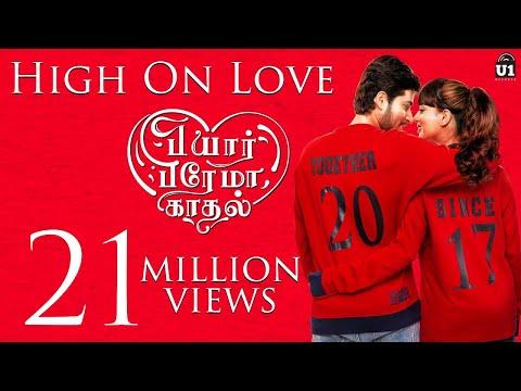 Xxx Mp4 High On Love Single Pyaar Prema Kaadhal Yuvan Shankar Raja Sid Sriram Niranjan Bharathi 3gp Sex