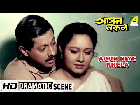 Xxx Mp4 Agun Niye Khela Dramatic Scene Chumki Choudhury Lokesh Ghosh 3gp Sex