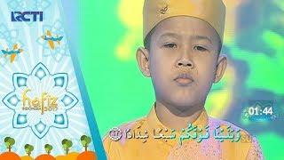 HAFIZ INDONESIA - Tantangan Peta Qur'an Farhan Bersama Kak Mufid [29 Mei 2017]