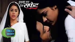 (Video) Viplav & Dhaani Get Romantic After Marriage | Ishq Ka Rang Safed