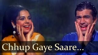 Do Raaste - Chhup Gaye Saare Nazaare - Mohd Rafi - Lata Mangeshkar