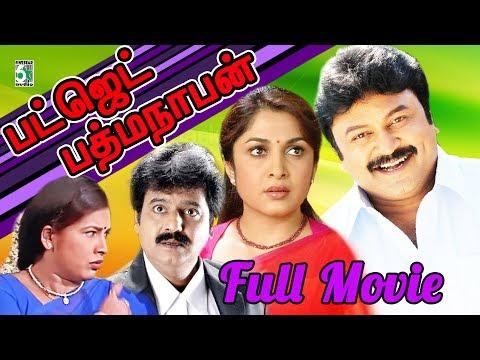 Xxx Mp4 Budget Padmanabhan Full Movie Prabhu Ramya Krishnan 3gp Sex