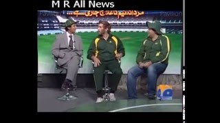 Watch Khabarnaak Shahid Afridi Dummy on Geo News 31 March 2016 M R All News Youtube Part 1