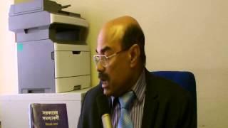 Gram Bangla [Part - 10]