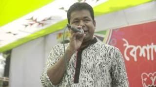 Monir khan Andro kishor live concert
