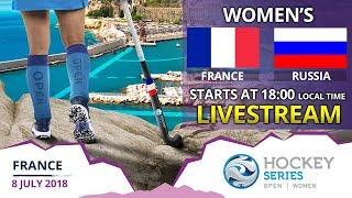 France v Russia | 2018 Women's Hockey Series Open France | FULL MATCH LIVESTREAM