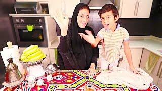 Make Saudi Spices |  البهارات السعودية