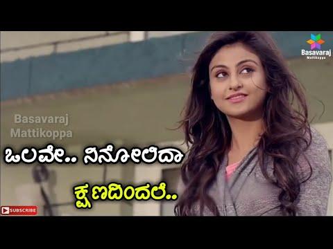 Xxx Mp4 ಕುಣಿದು ಕುಣಿದು 💗 ಬಾರೆ Best Evergreen Love Song Whatsapp Status 30 Seconds Kannada ಮುಂಗಾರು ಮಳೆ 3gp Sex