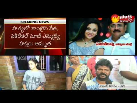 Xxx Mp4 Pranay Father Face To Face Over His Son Demise Sakshi TV 3gp Sex