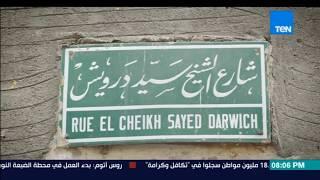 نغم - في مسقط رأس الشيخ سيد درويش