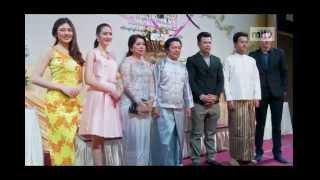 mitv - Myanmar-Thai Movie: Filming Set To Begin