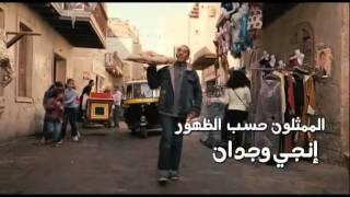 MyEgy.Com.Welad.El.Balad.DVDRip.avi