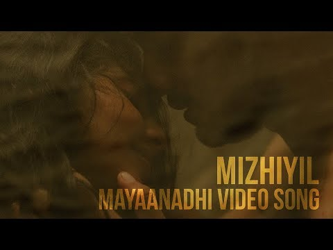 Xxx Mp4 Mizhiyil Ninnum Official Video Song Mayaanadhi Aashiq Abu Rex Vijayan Shahabaz Aman 3gp Sex