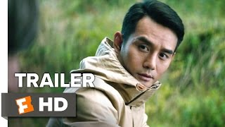 The Devotion of Suspect X Official Trailer 1 (2017) - Kai Wang Movie